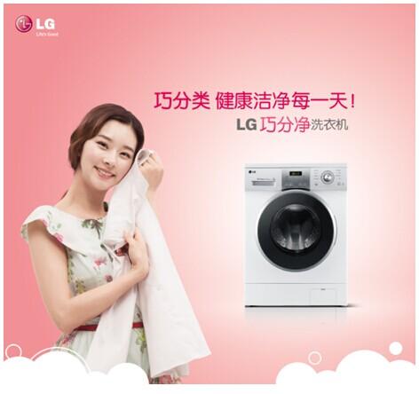 避免衣物交叉感染,给宝宝专属的呵护,LG巧分净婴儿服程序满足妈妈洗涤需求